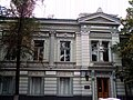 Вул Жон Мироносиць Раднаркомівська 10.jpg