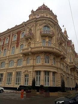 Ростов на Дону Википедия Городская дума править править код