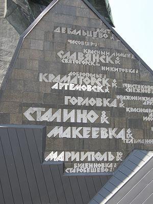 To Donbass Liberators - Image: День Победы в Донецке, 2010 129