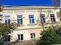 Дом Сарьяна 1890 г.JPG