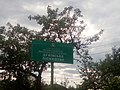 Дубівське лісництво, с.Дуба.jpg