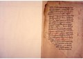 Зрзевско четвороевангелие - крај на 16 век и почеток на 17 век.pdf