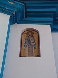 Икона-фреска на стене Церкви Успения Пресвятой Богородицы, Обухово.jpg