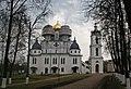 Кремль - panoramio.jpg