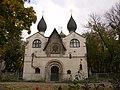Марфо-Мариинская обитель. Покровский собор. Западный фасад - 001.JPG