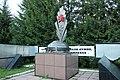 Мемориал жертвам аварии на Чернобыльской АЭС.JPG