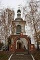 Миколаївська церква м.Васильків.jpg