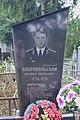 Могила Добровольського М.М., який загинув у Афганістані 59-101-0046.jpg