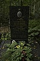 Могила П.С. Глухова (1902-1973).jpg
