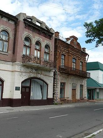 Mohyliv-Podilskyi - Image: Могілев Подольскьй вул. Володимирська,4 00
