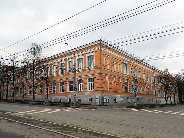 Здание бывшей Пермской гимназии. Фото 2012 года