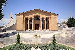 Музей Комитаса 1