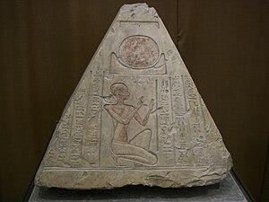 Sky (hieroglyph) - Image: Навершие гробницы жреца Рер VII в до н.э. Эрмитаж, Санкт Петербург, Россия