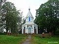 Общий вид церкви - panoramio (1).jpg