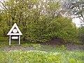 Ожинське, Куликівський район, кв.1-2 Вертіївського лісництва 74-227-5018 03.jpg