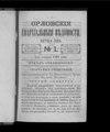 Орловские епархиальные ведомости. 1892. № 01-52.pdf