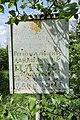 Пам'ятка природи Гірчуків гайок. Інформаційно-охоронний знак. 20.05.2019.jpg