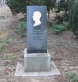 Пам'ятний знак Л. Толстому.JPG