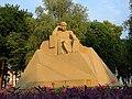 Пам'ятник Т.Г. Шевченку 0668.jpg