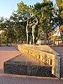 Пам'ятник десантникам 1686.jpg