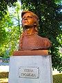 Памятник-бюст Герою Советского Союза У. М. Громовой.jpg