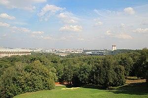 Ramenki District - Park at Moscow State University, Ramenki District