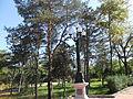 Парк Шевченка 35.JPG
