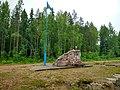 Питкярантский р-н, Долина Героев, памятник Свирским гвардейцам.jpg