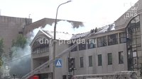 File:Пожар в офисе Таруты Донецк 17.08.16.webm
