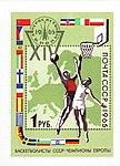 Почтовый блок № 3272. 1965. XIV первенство Европы по баскетболу.jpg