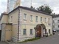 Проспект Ленина 89-18 (Подольск) 01.jpg