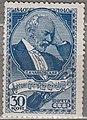 П. И. Чайковский на почтовой марке СССР. 1940 год.jpg