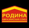 """Символика движения """"Родина - Евразийский Союз"""".png"""