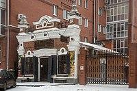 Советская 73 торговая лавка купца Колпакова.JPG