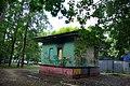 Старая заправка на улице Черняховского - panoramio (4).jpg
