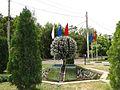 Улица Хользунова - panoramio (1).jpg
