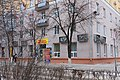 Ул.Весенняя,18, Театр кукол им.А.Гайдара, 09.11.2011 - panoramio.jpg