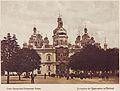 Успенський собор приблизно 1912.jpg