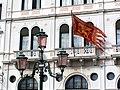 Флаг Венеции - panoramio.jpg