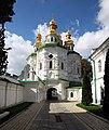 Церква Всехсвятська над економічною брамою 1698—1701 рр..JPG