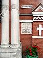 Церковь Рождества во Владыкине 3.jpg
