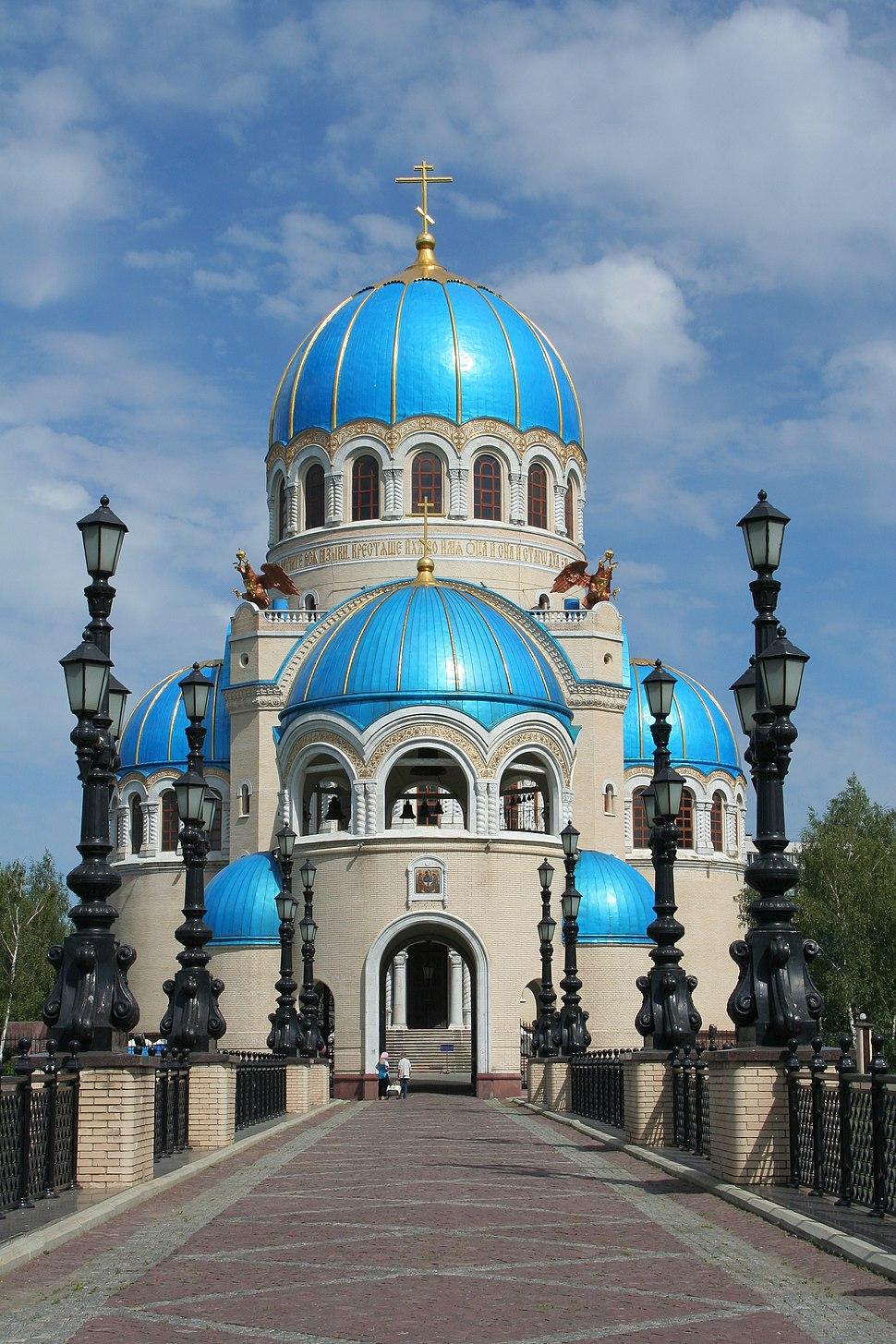 Церковь Троицы на Борисовских прудах