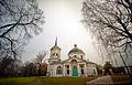 Церковь в усадьбе Гончаровых.jpg