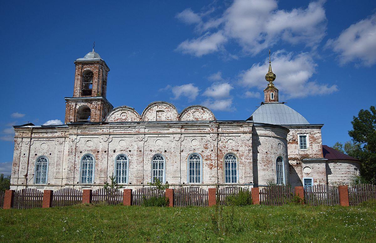 любом случае фото село ильинка скопинский район рязанской обл такая аллергическая