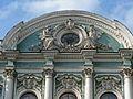 Чайковского 10, деталь фасада.jpg