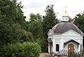 Часовня иконы Божией Матери Живоносный Источник - panoramio.jpg