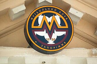 FC Metalurh Zaporizhya - Another logo