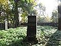 בית הקברות היהודי בקרקוב - מצבת קבר אחים ל-193 נרצחי השואה (4).jpg