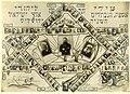 """תמונת צירי אסיפת הנבחרים השנייה ליהודי א""""י-1669.jpeg"""
