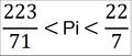 تأطير أرخميدس لط(عدد).png